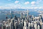 香港颁发第三批虚拟银行牌照 4家金融机构获授权