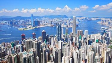 香港特區政府發售首批綠色債券