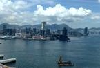 全球专家为香港生物科技发展建言献策