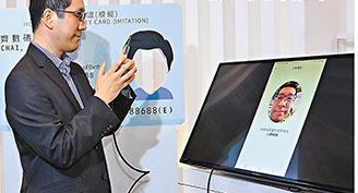 香港智慧政府创新实验室展示多款民生相关的创科应用