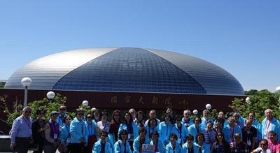 侨界千人访京活动成功 侨胞感叹国家发展变化