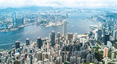 """香港积极投身""""一带一路""""建设综述"""