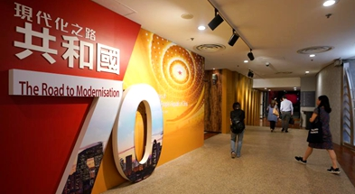 """""""现代化之路——共和国七十年""""展览在港举行"""