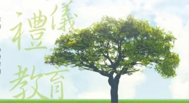 """""""粤港澳大湾区(香港)中华礼仪教育""""在港启动"""