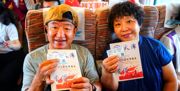 天津开通直达香港高铁列车