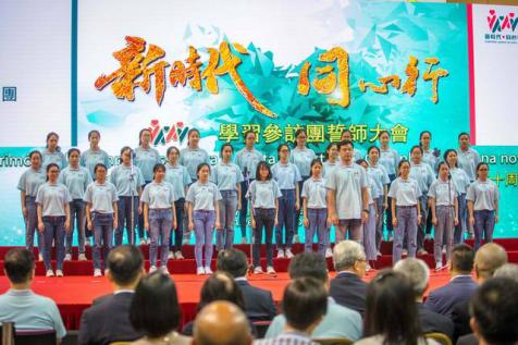 百名澳門青少年赴江蘇交流學習