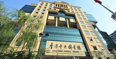 """""""历史光影""""摄影展再现香港沧桑巨变"""