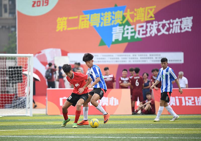 以球会友 粤港澳大湾区青年足球交流活动在广州举办