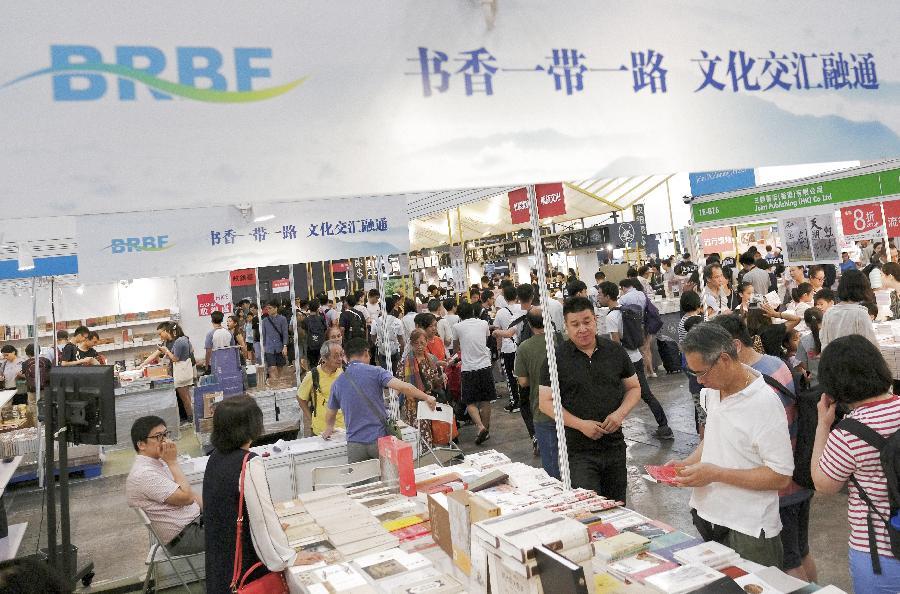 第三十届香港书展开幕 聚焦科幻及推理文学
