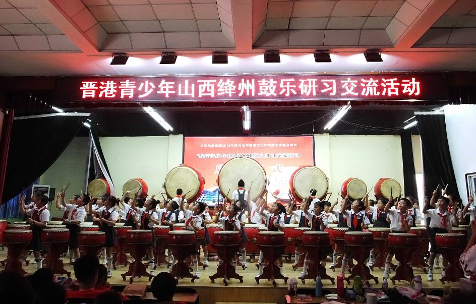 """香港青少年在山西新绛观摩学习千年""""绛州鼓乐"""""""