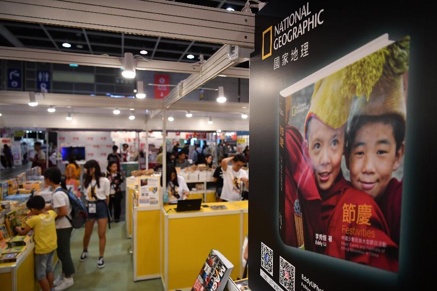 香港跨界摄影师:用镜头讲述中华多民族节庆故事