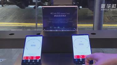 视频:中国移动香港在港开设首家5G体验店