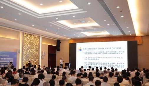 粤港澳多位专家在广州热议大湾区高质量发展
