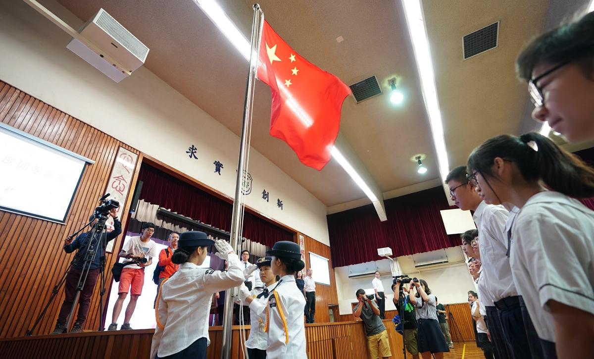 特寫:新學年五星紅旗在香港上空飄揚