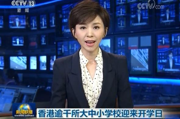 香港逾千所大中小学校迎来开学日