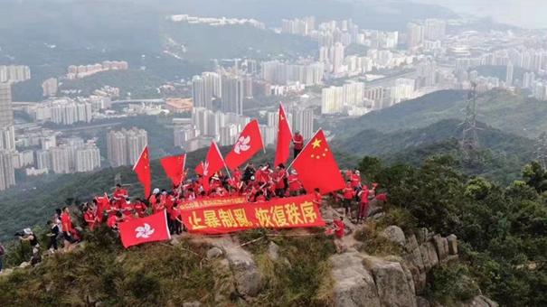 香港狮子山上 国旗飘扬