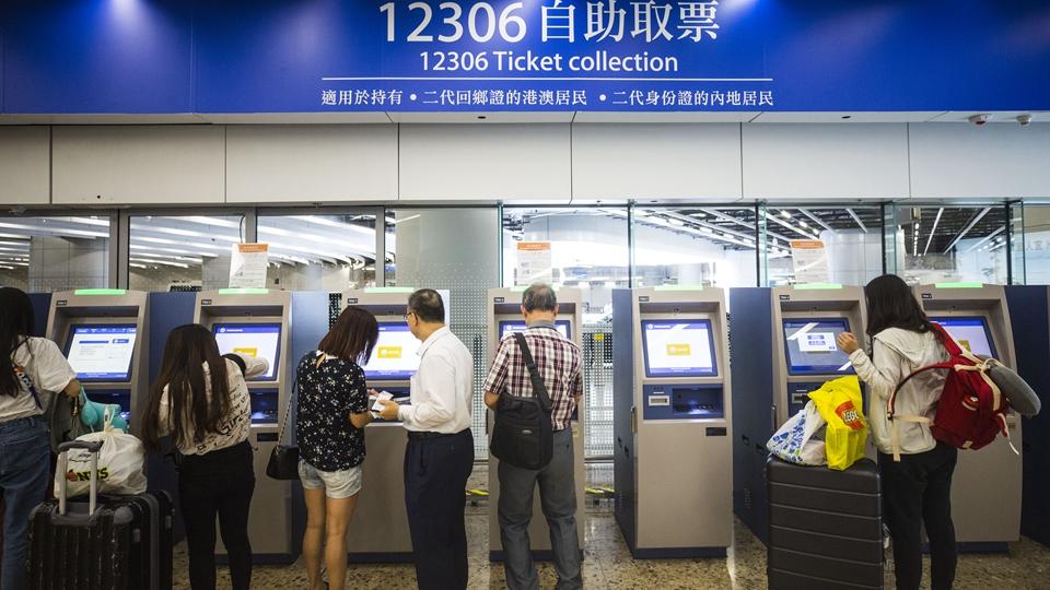 广深港高铁香港段开通一周年