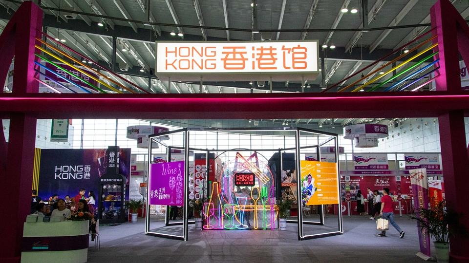 香港美食飘香2019中国国际食品餐饮博览会