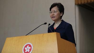 """林郑月娥:香港与国家同发展共繁荣 是""""贡献者""""也是""""受惠者"""""""