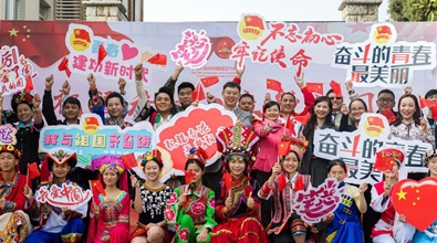 """""""祝福香港·点赞祖国""""主题活动在多地接力举行"""
