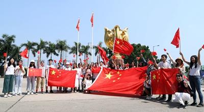 香港社会举办多样活动喜迎国庆祝福祖国
