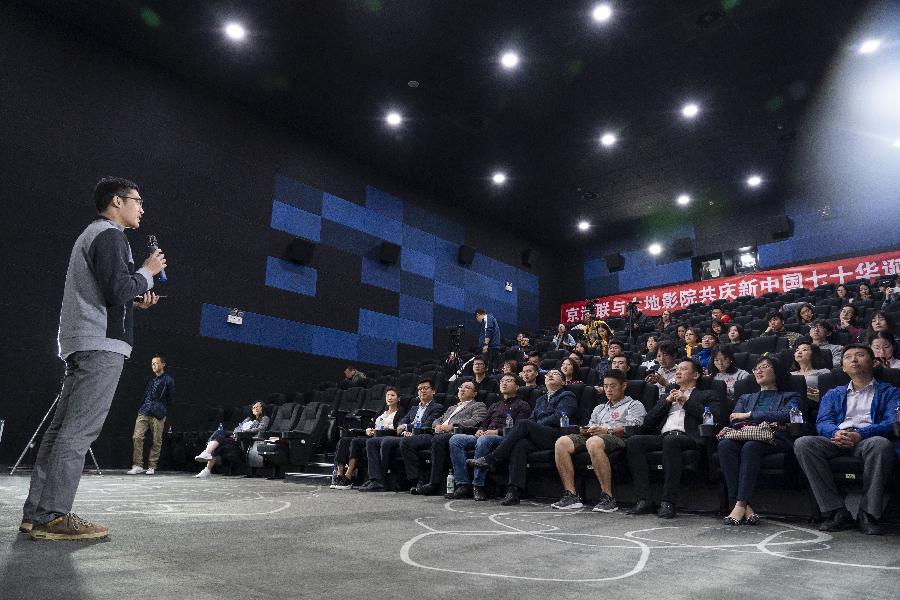 """""""在內地求學工作,和祖國共同成長""""——在京香港青年分享""""追夢""""故事"""