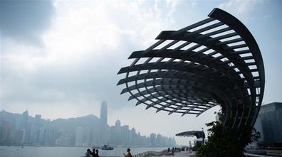 为祖国自豪——香港各界畅谈新中国70年伟大成就