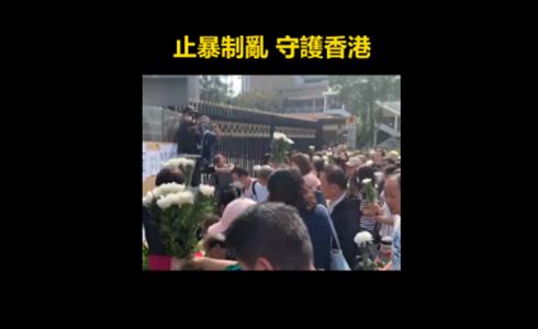 為勇敢正義的香港人點讚!
