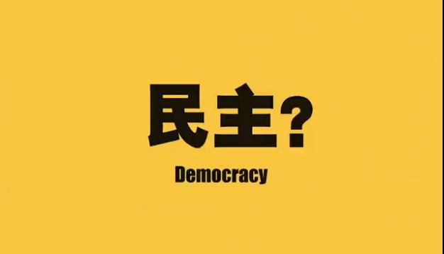 傳遞這段視頻!中國人唱給美國的魔性RAP