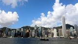 """香港举行第二届""""一带一路""""贸易投资政策与实务交流会"""
