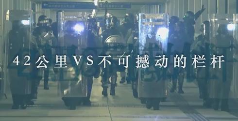 香港,有這樣一道欄桿,不可撼動!