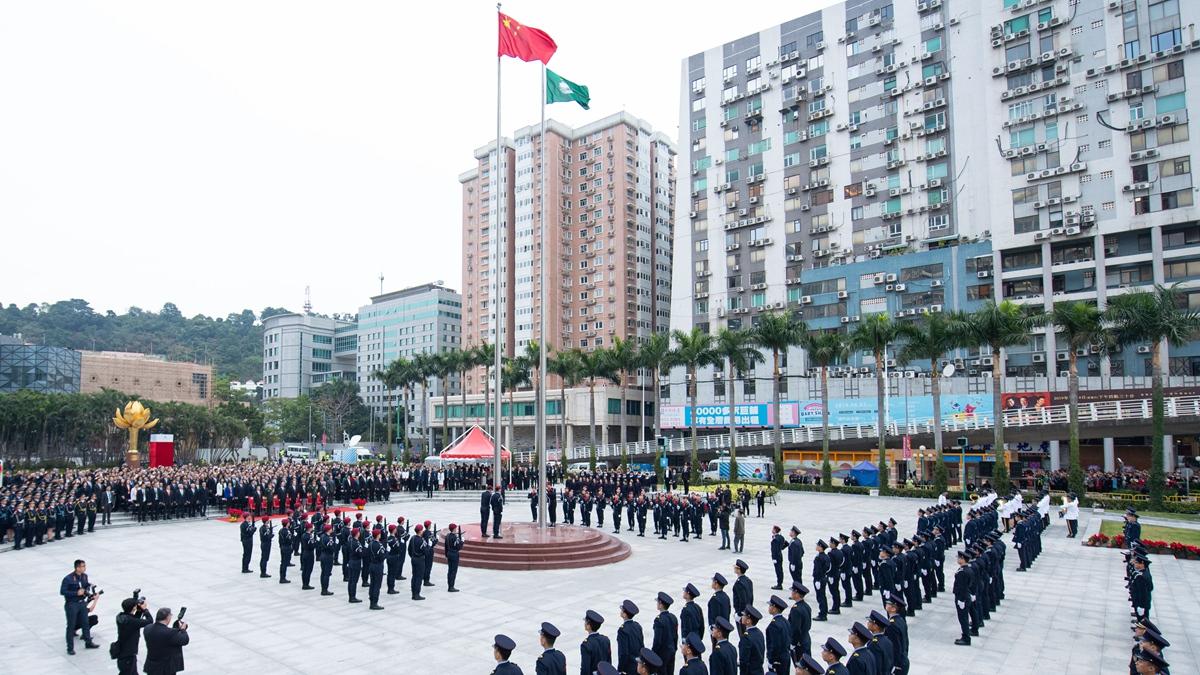 澳門隆重舉行升旗儀式慶祝回歸祖國20周年