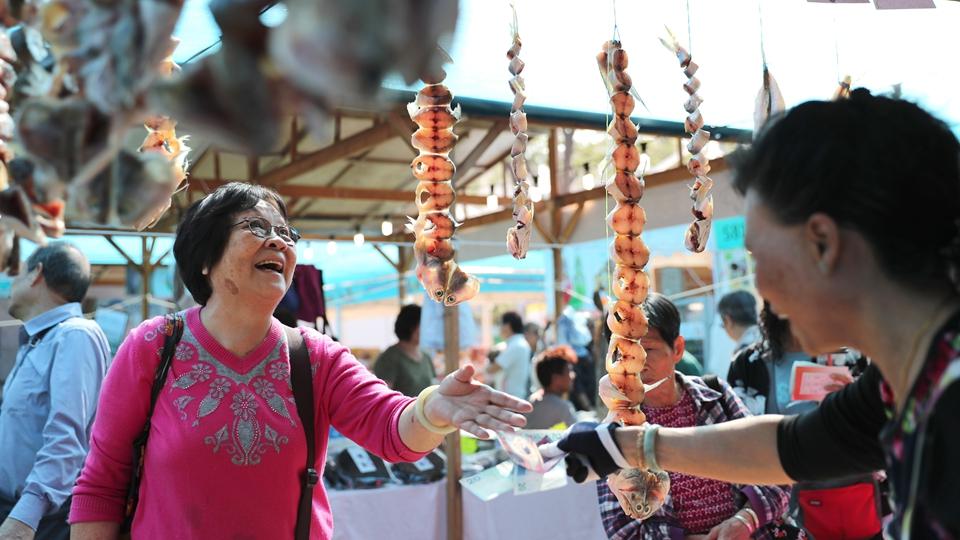 香港举办渔农美食嘉年华 展出本地精准农业成果