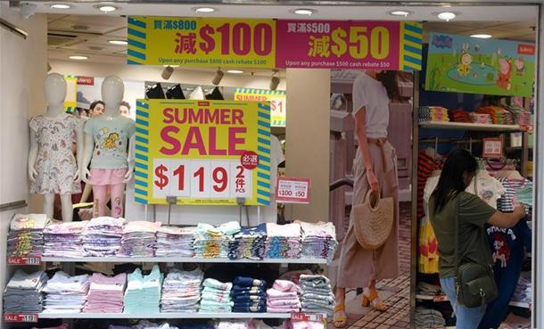 新闻分析:暴力事件持续不断 重创香港旅游零售等行业