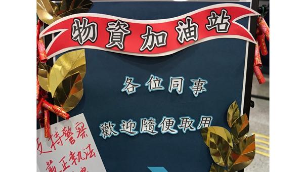 安定繁榮才是香港的本來面貌——走進春節期間的香港警署