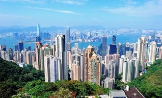 """香港爱国爱港人士筹备成立""""香港再出发大联盟"""""""
