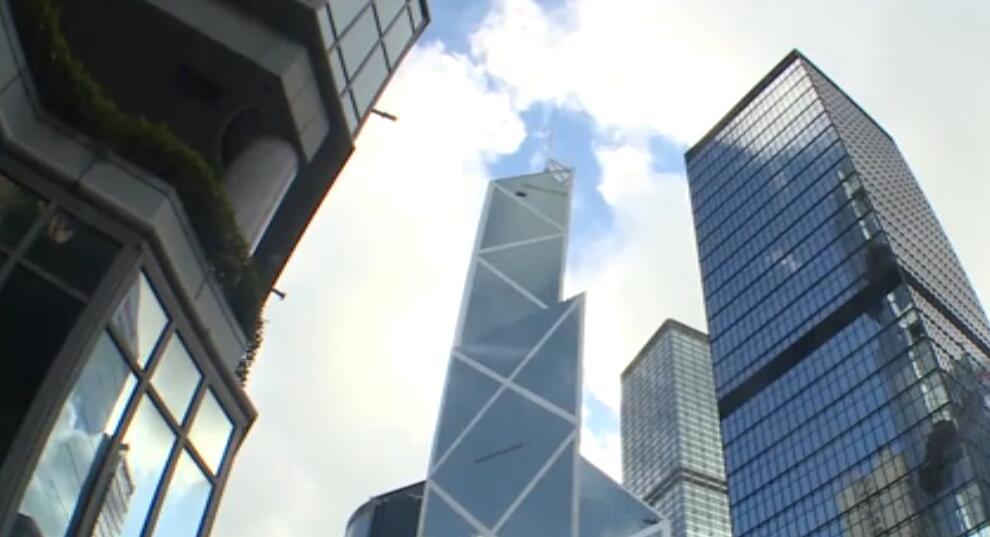 视频:香港特区政府将推出一系列保就业措施