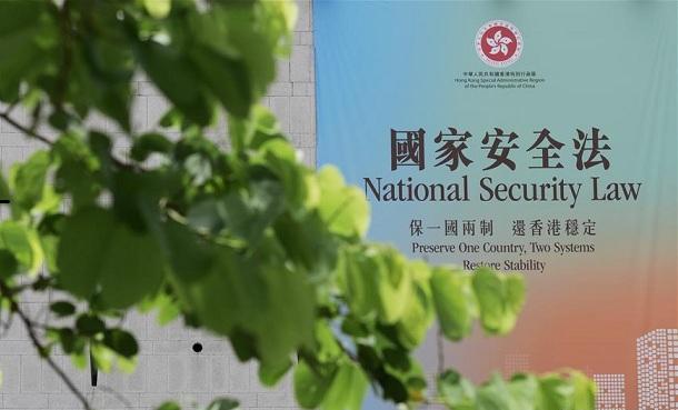 特稿:回歸祖國廿三年 香港凝心聚力再出發