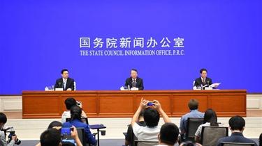 國新辦舉行新聞發布會介紹香港國安法的有關情況並答記者問