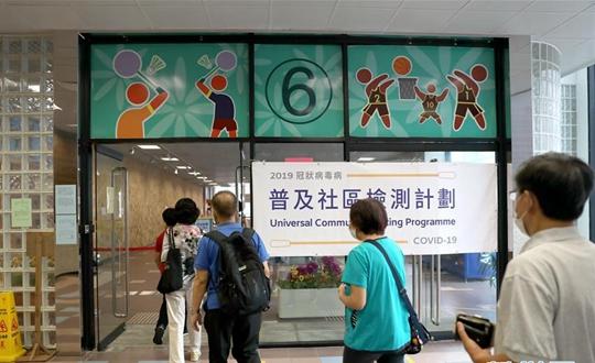 時評:以為己為人的負責態度打贏香港疫情阻擊戰