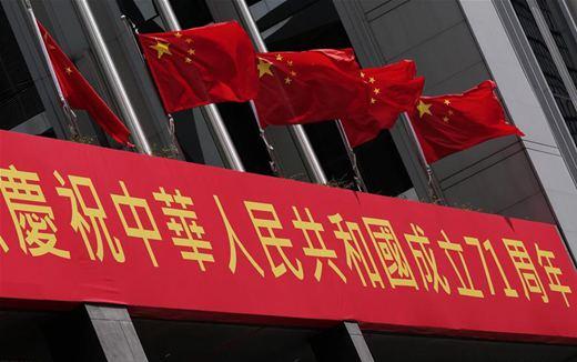 國安護佑 逆境重生——香港這個假期不一般