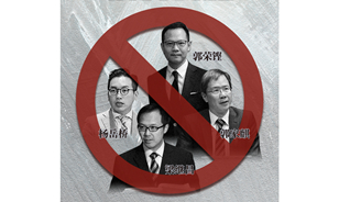 取消香港立法會4名反對派議員資格于法有據、天經地義!