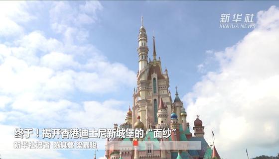 """終于!揭開香港迪士尼新城堡的""""面紗"""""""