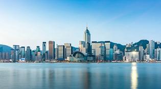 香港成立粵港澳大灣區發展辦公室