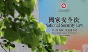 張建宗:香港加強國家安全教育勢在必行