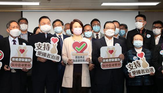 全球连线丨逾238万香港市民签名支持全国人大完善香港选举制度的决定