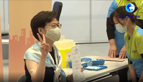 全球连线丨林郑月娥接种第二针疫苗 呼吁市民踊跃接种