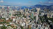 """香港法律界:""""十四五""""規劃為業界發展帶來多重機遇"""