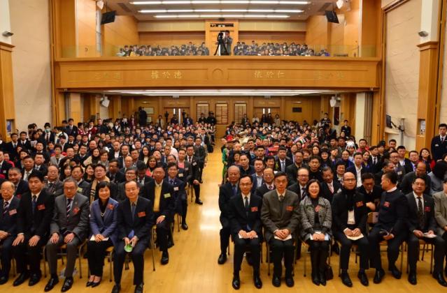 全港中小學生慶祝改革開放40周年知識競賽總決賽在港舉行