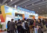 中國海外人才交流大會首設香港分會場 服務粵港澳大灣區建設